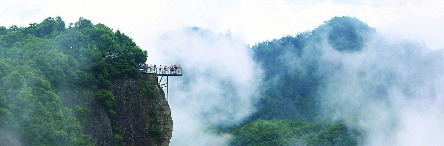 Taizhou, Kiina