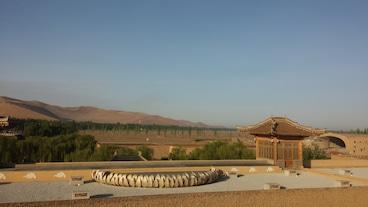 Dunhuang/