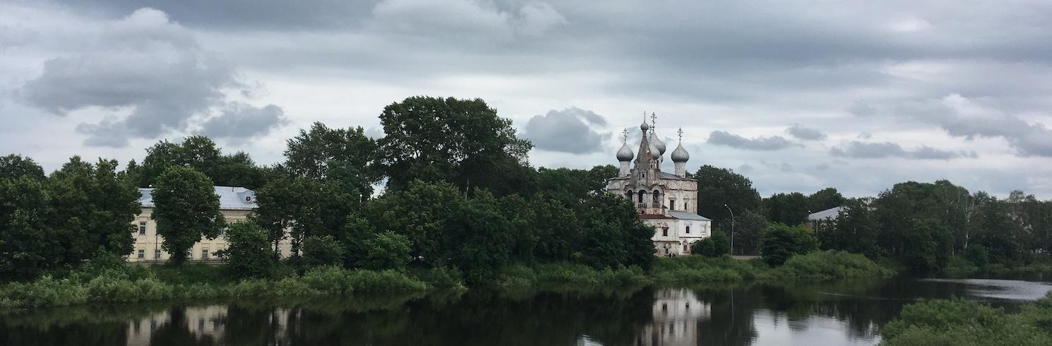 Vologodsky District, Russia