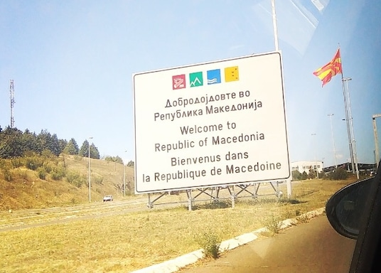 Gevgelija, North Macedonia