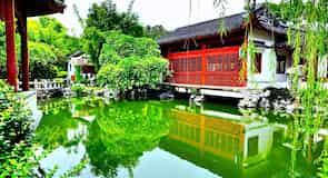 Làng Văn hóa Dân gian Trung Hoa Cẩm Tú