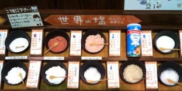 Okinawa salt.