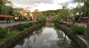 Bikan Historical Area