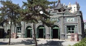 Xinchengin piirikunta