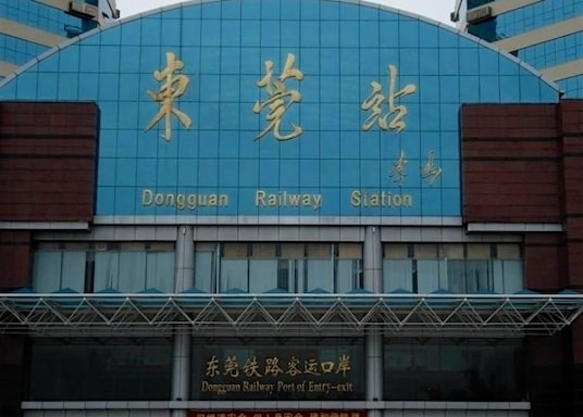 昌平, 中国