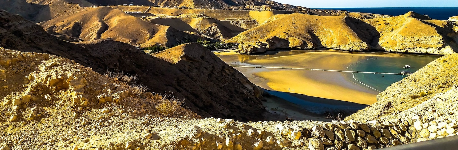 Muscat, Óman