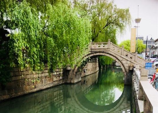 Huqiu Qu, Китай