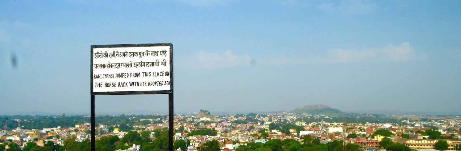 جهانسي, الهند