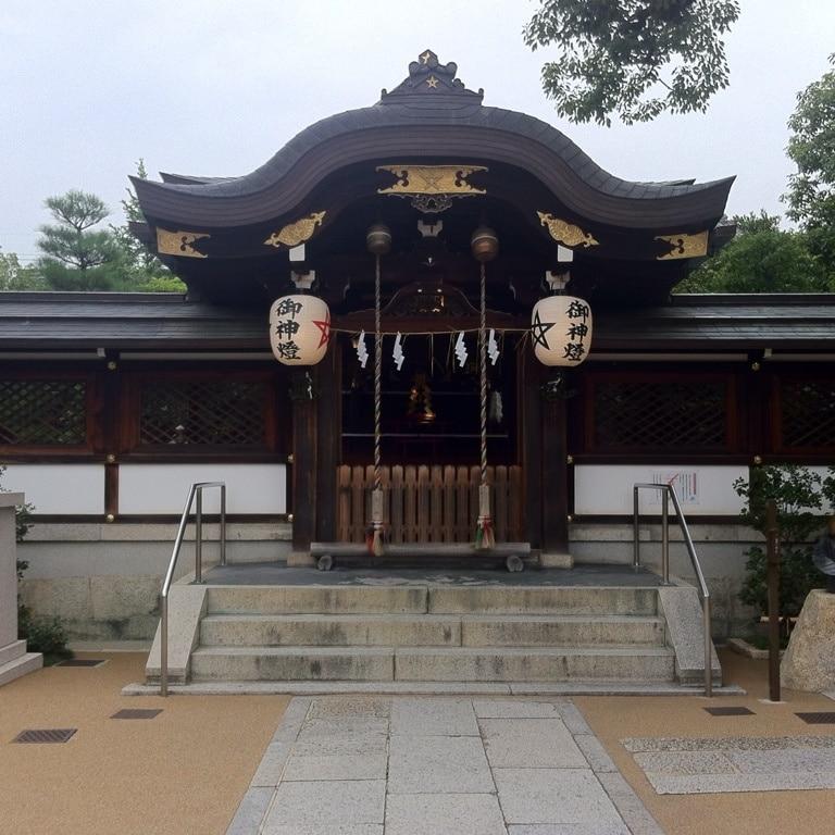 Seimei-Jinja Shrine, Kyoto, Kyoto Prefecture, Japan
