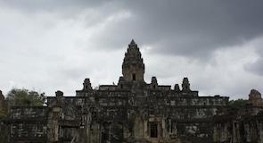 Wat Bakong