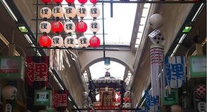 札幌狸小路商店街