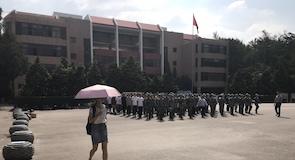 Yunnan University