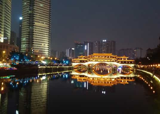 Chengdu, Čína