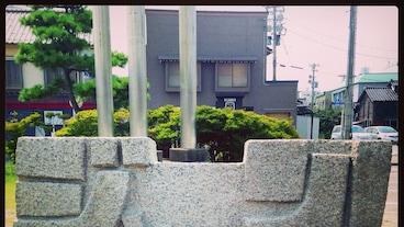 Hakui/