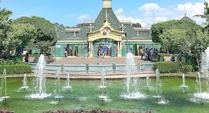 인첸티드 킹덤 놀이공원
