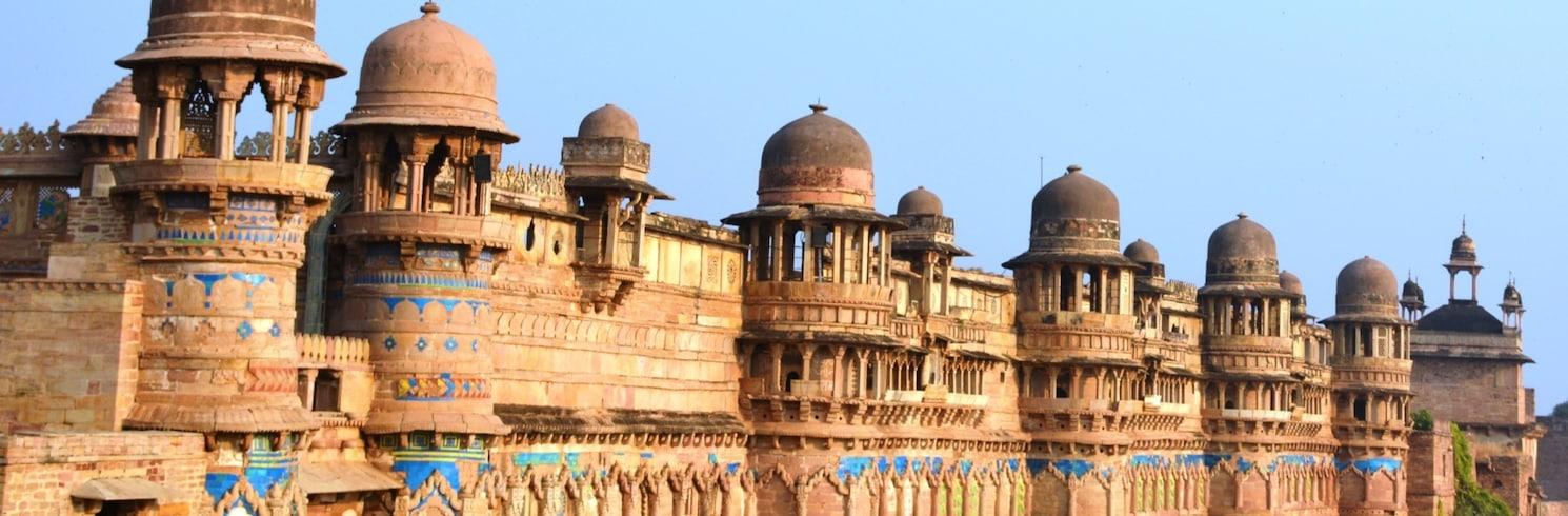 Gadarwara, Índia