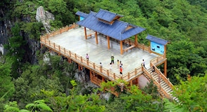 Youjiang District