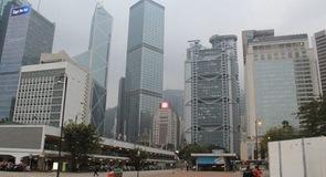 HSBC 香港本店ビル