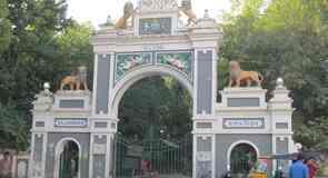 Gulab Bagh (Park)