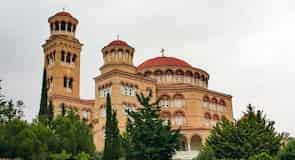 Monastery of Saint Nectarios