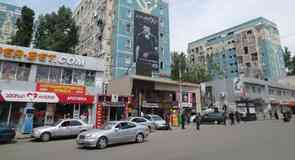 Akhmeteli Theatre