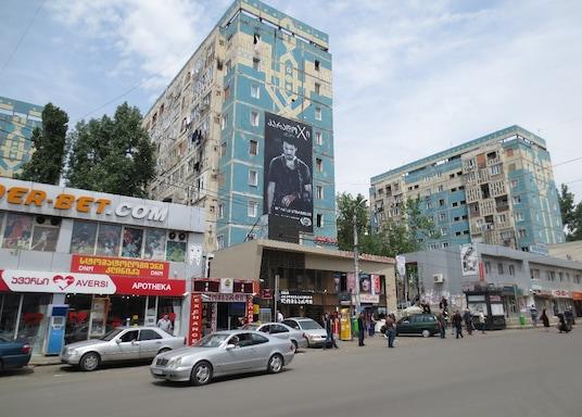 トビリシ, グルジア