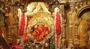 Shree Siddhivinayak Ganapatis tempel