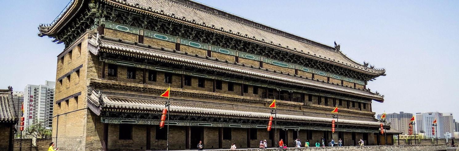 Сянь, Китай