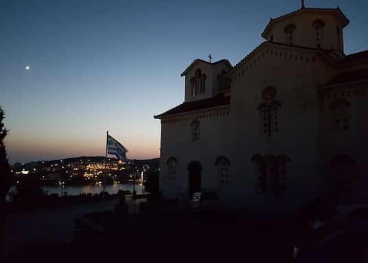 음파치, 그리스