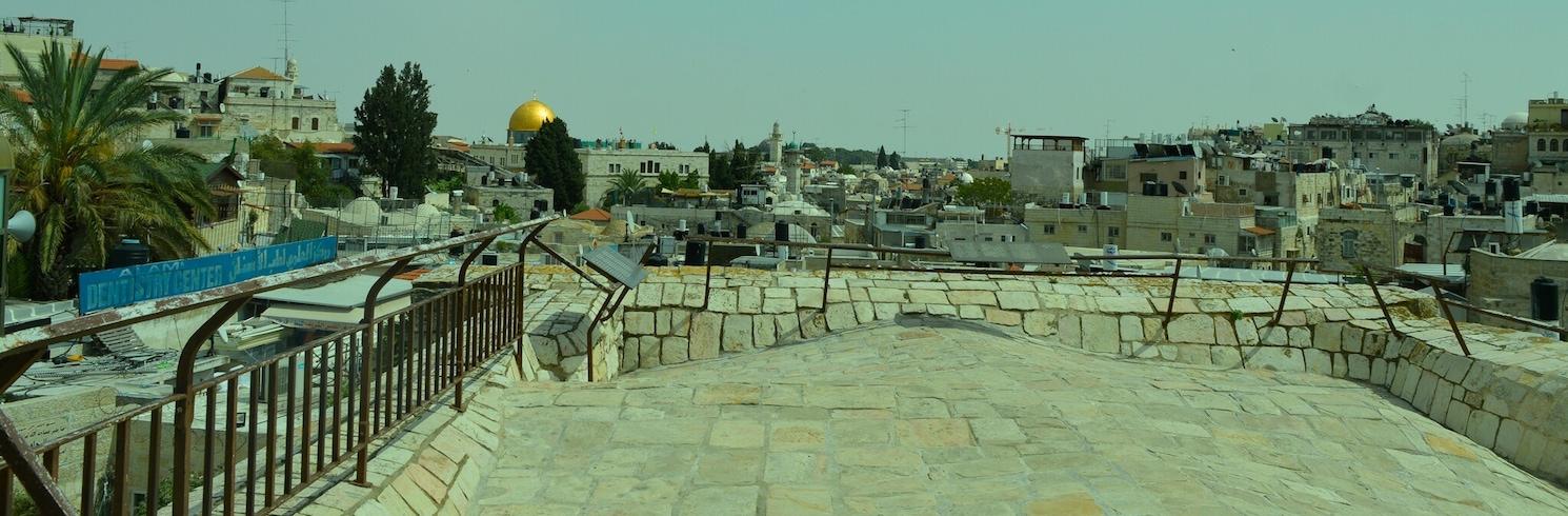 穆斯林廣場, 以色列