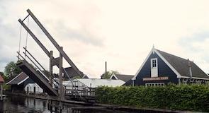 Музей садівництва «Historische Tuin Aalsmeer»