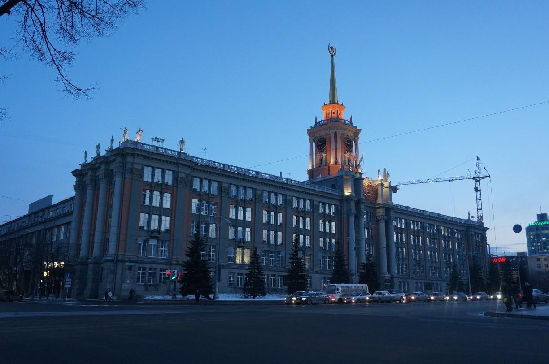 Leninskiy rayon, Yekaterinburg, Sverdlovsk Oblast, Russia