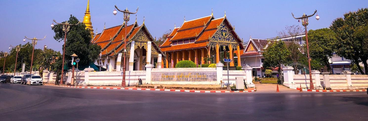 難府, 泰國