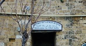 Hafen von Jaffa