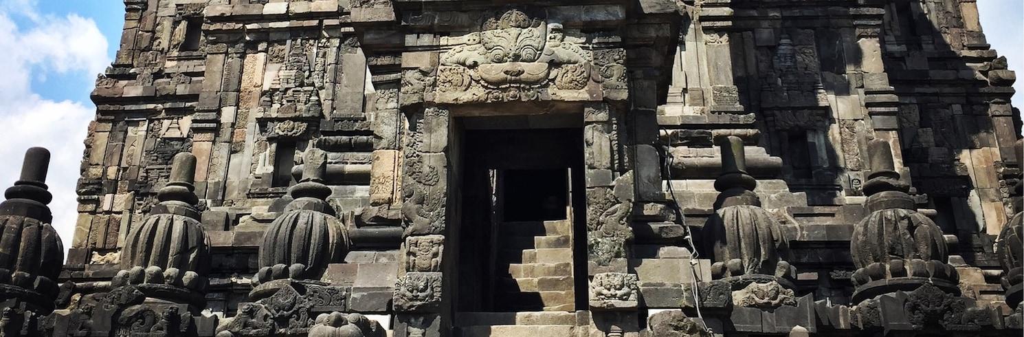Mergangsan, อินโดนีเซีย