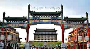 Ulica Qianmen Street v Pekingu