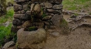 Arado Waterfall