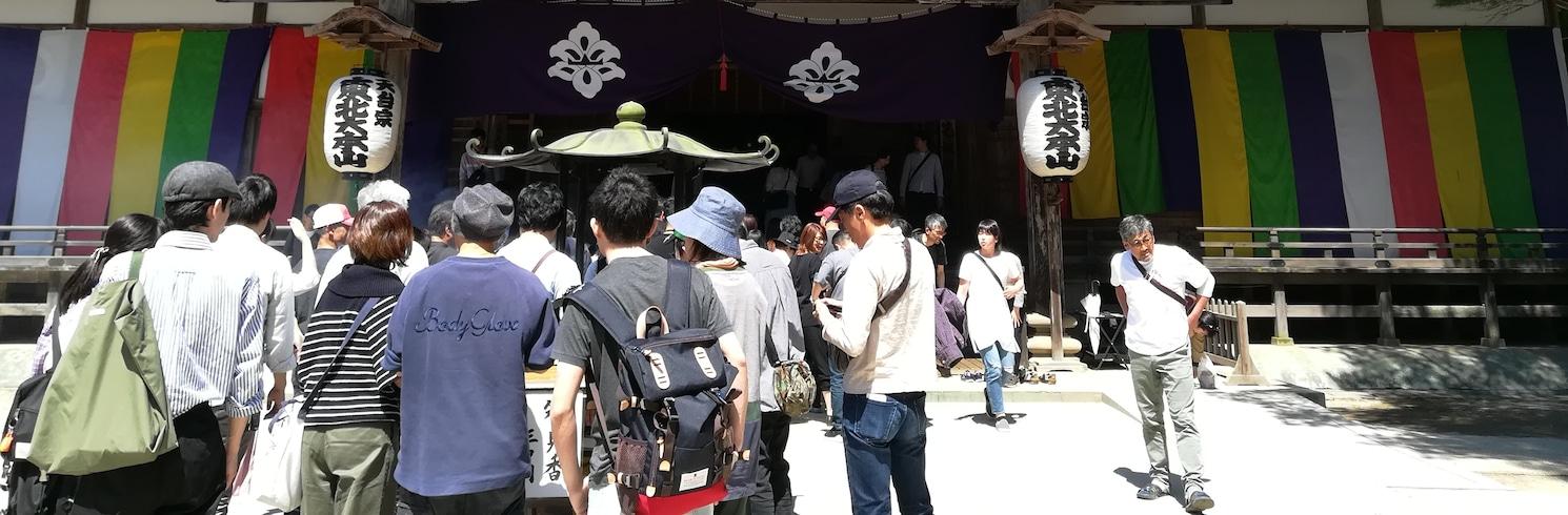 Nishiiwai-gun, Japan