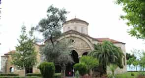 Museo de Santa Sofía