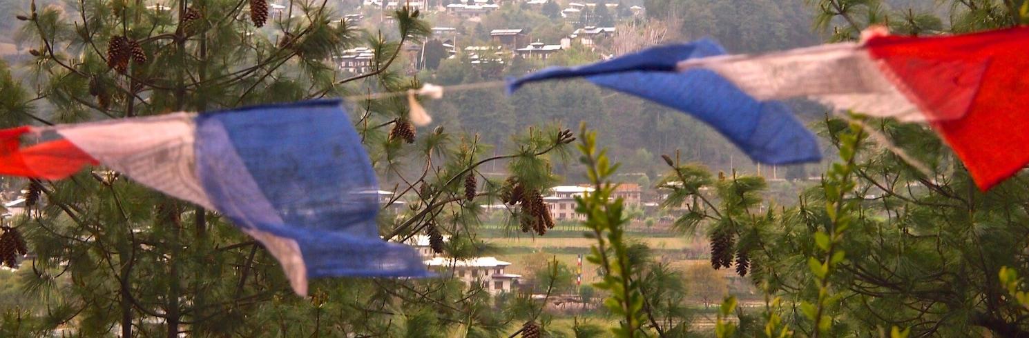 Bumthang, ภูฏาน
