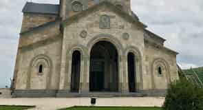 Mosteiro de Bodbe