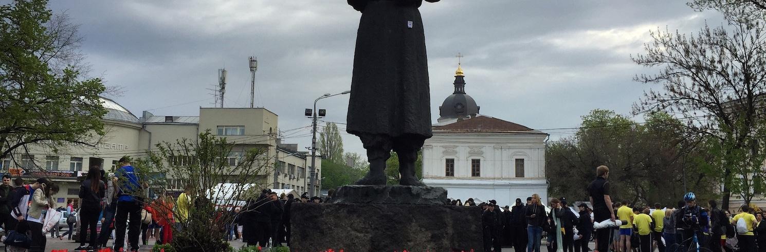 キエフ, ウクライナ