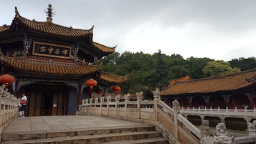 Yuantong