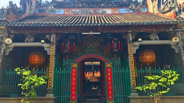 Chinatown/