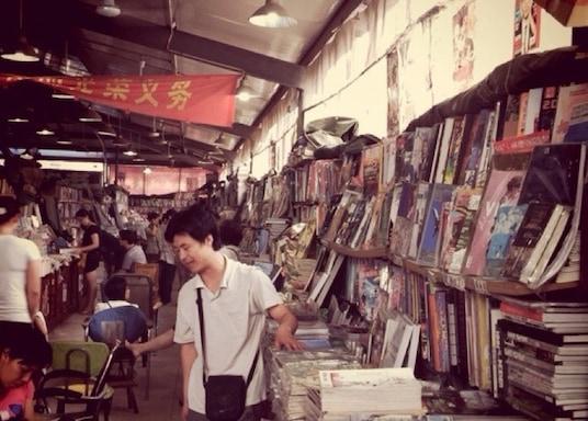 Цзиньчжоу, Китай