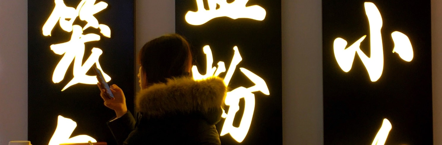 Donghucun, China