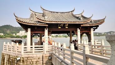 Guangji-bron/