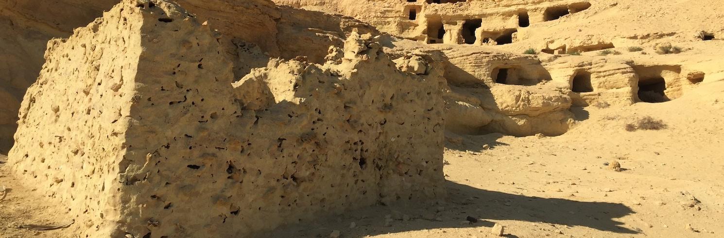 Siwa, Ägypten