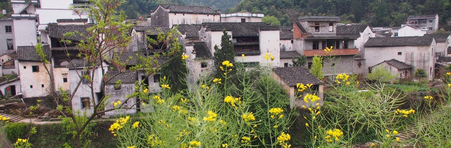 Huangshan, Kiina