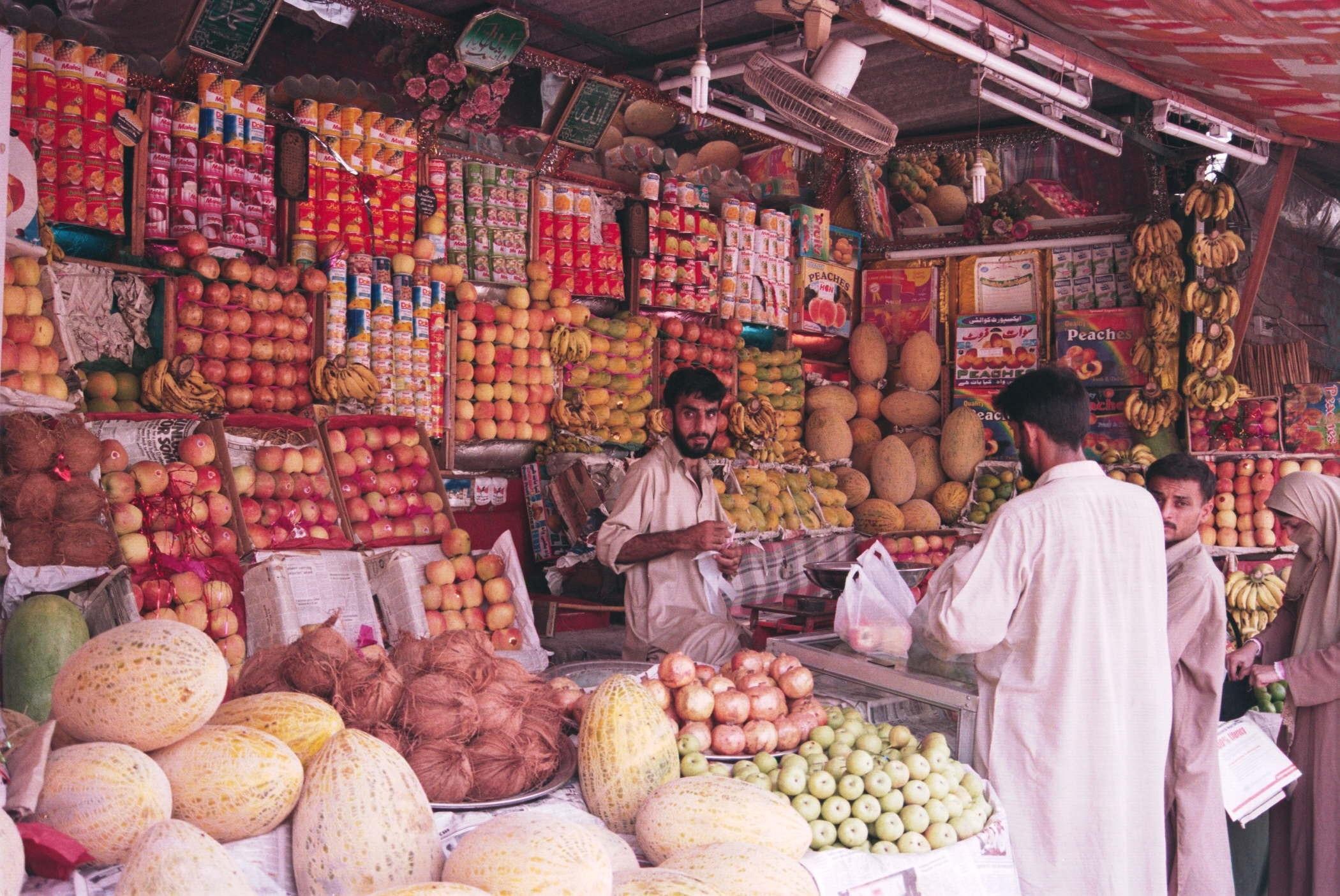 Rawalpindi, Punjab, Pakistan
